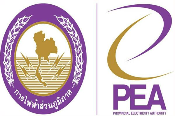 การไฟฟ้าส่วนภูมิภาค เขต 3 ( นครราชสีมา )  ภาค 2 รับสมัครงาน 64 อัตรา  รับสมัคร 10 - 13 สิงหาคม 2558