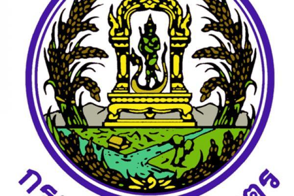 กรมวิชาการเกษตร (เขต 4 ) เปิดสอบพนักงานราชการ 5 อัตรา รับสมัคร 7-11 ก.ย. 58