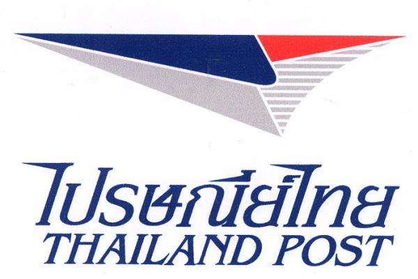 ไปรษณีย์ไทย รับสมัครพนักงานหลายอัตรา วุฒิ ปวช. - ป.โท รับสมัครบัดนี้ถึง 30 ตุลาคม 2558