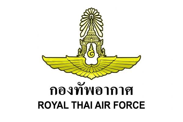 กองทัพอากาศ รับสมัครพนักงานราชการทั่วไป 7 อัตรา ( ม.ต้น-ปวช. ) รับสมัคร 4 - 12 พ.ย. 58