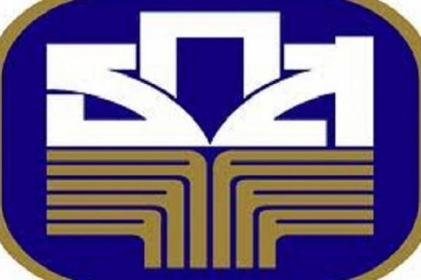 ธกส. รับสมัครพนักงานบัญชี ของสมาคมสโมสรพนักงานธนาคารเพื่อการเกษตรและหสกรณ์การเกษตร (ส.ธกส.) 2559