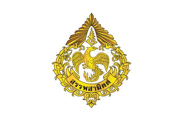 ( วุฒิ ปวช.-ป.ตรี) กรมสรรพสามิต รับสมัครบุคคลเพื่อเลือกสรรเป็นพนักงานราชการทั่วไป รับสมัคร 3 - 13 พ.ค. 59