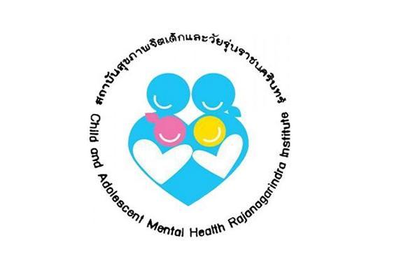 สถาบันสุขภาพจิตเด็กและวัยรุ่นราชนครินทร์ เปิดรับสมัคร ลูกจ้างและพนักงานกระทรวงสาธารณสุข จำนวนหลายอัตรา