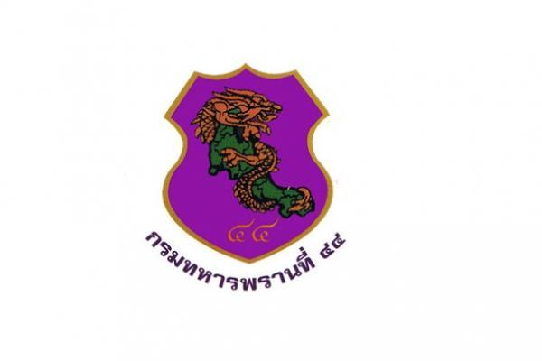 กรมทหารพรานที่44 รับสมัครทหารกองหนุน เพื่อสอบคัดเลือกเข้าเป็นอาสาสมัครทหารพราน 40 อัตรา
