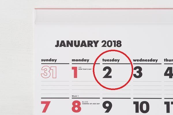 เฮ!ครม.มอบของขวัญปีใหม่ให้ 2 ม.ค.61 เป็นวันหยุดชดเชยเพิ่ม